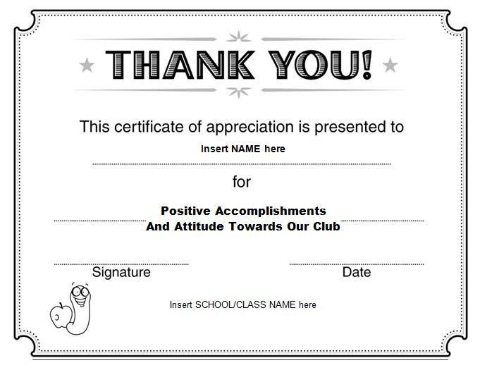 30 Free Certificate Of Appreciation Templates Free Inside Free Free Template For Certificate Of Recognition