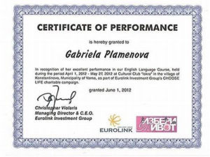 Best Performance Certificate Template In 2020 | Certificate Throughout Best Performance Certificate Template