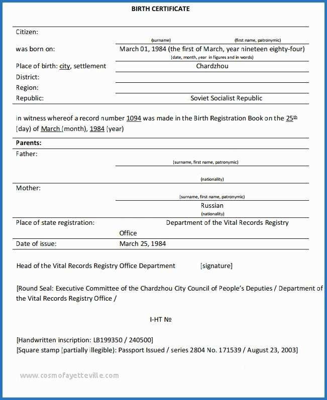 Birth Certificate Translation Template Uscis (12 With Regard To Quality Birth Certificate Translation Template Uscis