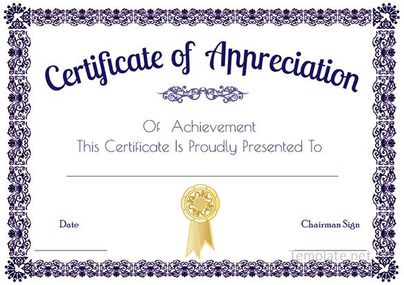 Certificate Of Appreciation Template, Certificate Of Within Printable Thanks Certificate Template