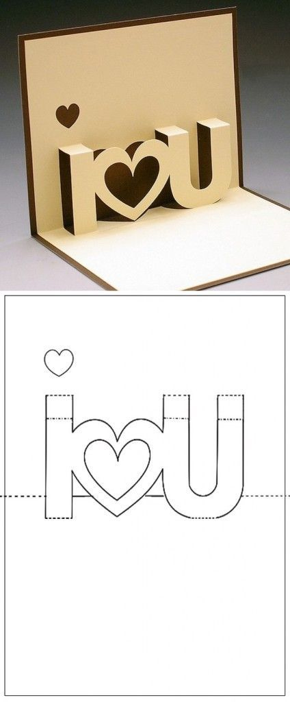 Diy Valentine'S Day Gifts & Other Fun! | Valentine'S Day Diy Regarding 11+ I Love You Pop Up Card Template
