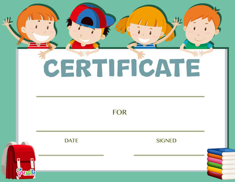 Free Kids Certificate Templates (9) Templates Example With Regard To Printable Free Kids Certificate Templates