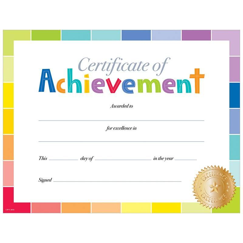 Painted Palette Certificate Of (Ctp0673) | Free Printable For Certificate Of Achievement Template For Kids