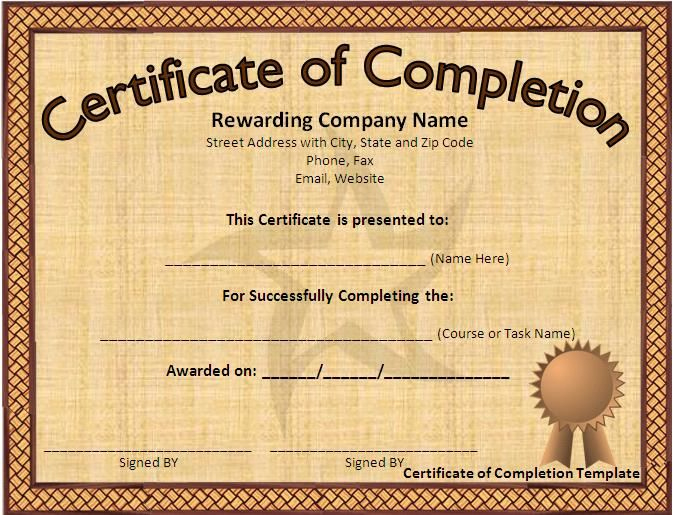 Search Results Boarderless Certificate Of Completion With Regard To Free Award Certificate Templates Word 2007